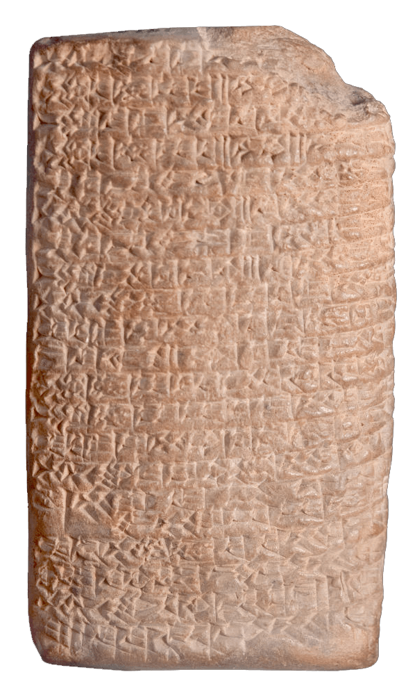The Oldest Love Poem, 800 BCE — Mesopotamia
