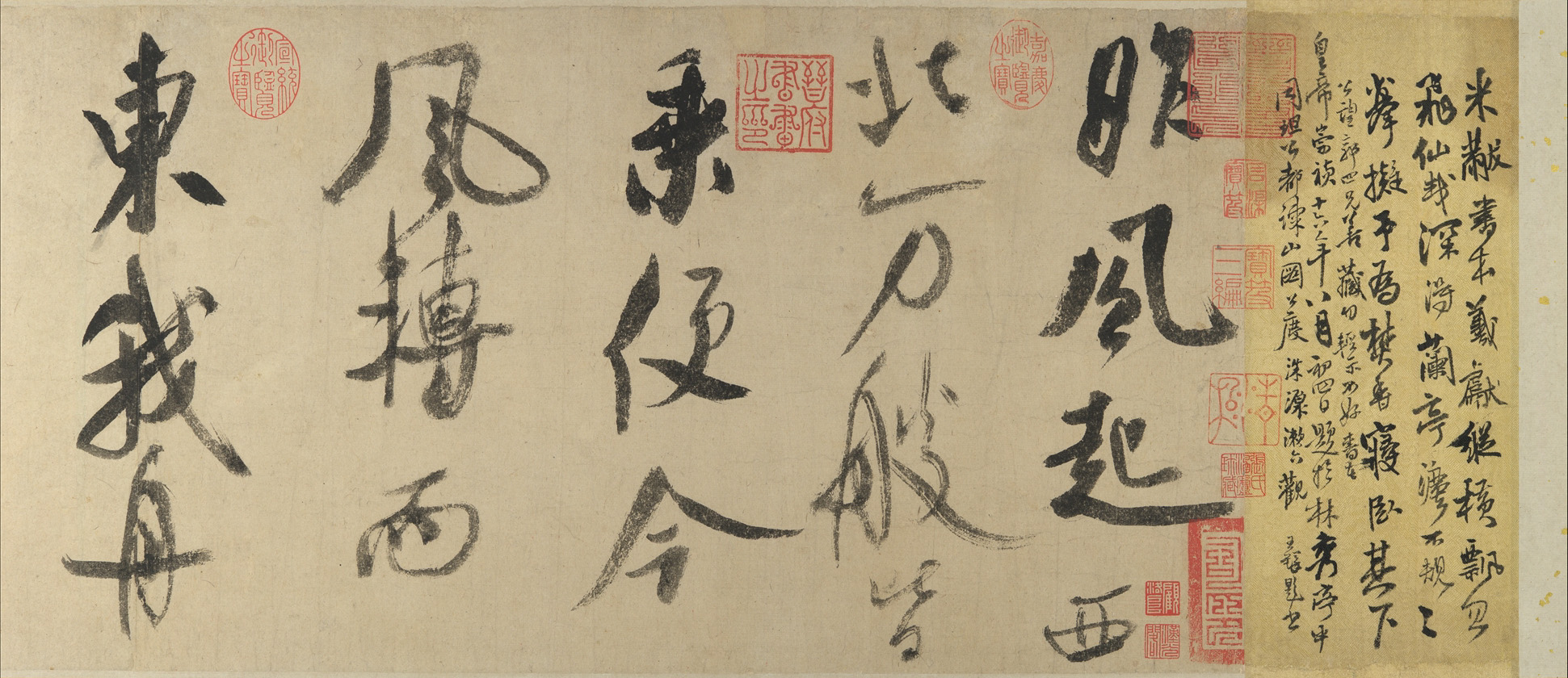 Poem Written in a Boat on the Wu River, 1100 — Northern Song Dynasty, Metropolitan Museum of Art