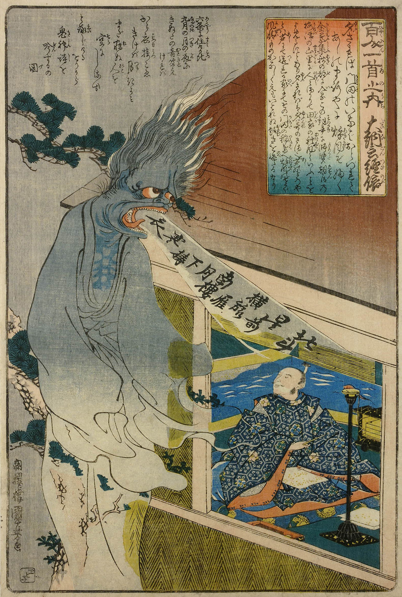 The Poet Dainagon Sees an Apparition, 1860 — Utagawa Kuniyoshi