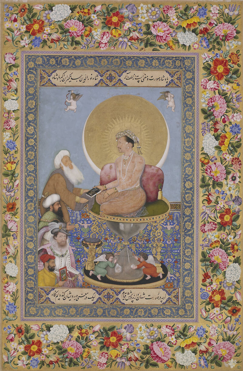 Jahangir Preferring a Sufi Shaikh to Kings