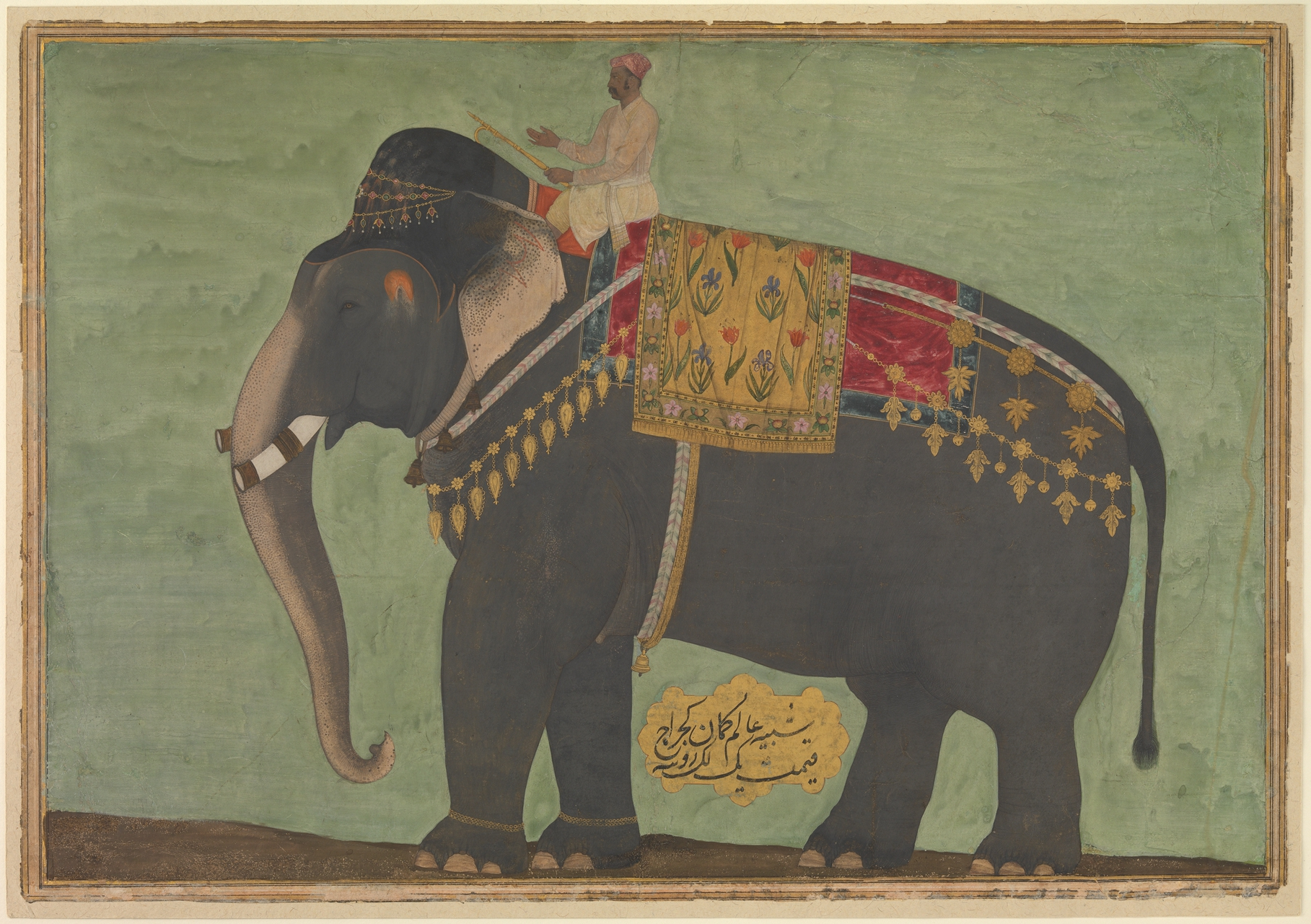Portrait of the Elephant 'Alam Guman, 1640 — Bichitr
