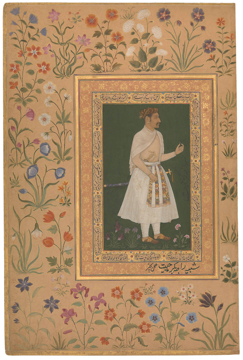 Portrait of Raja Bikramajit