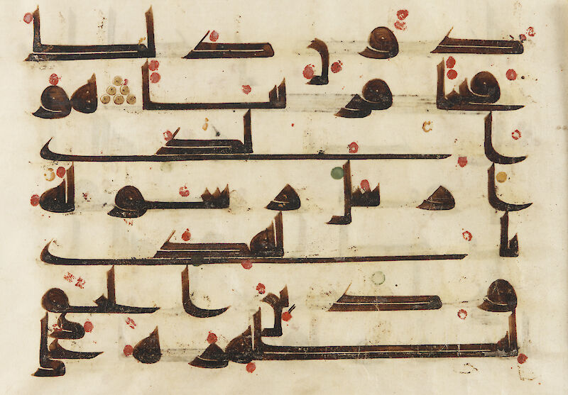 Kufic Script from a Qur'an