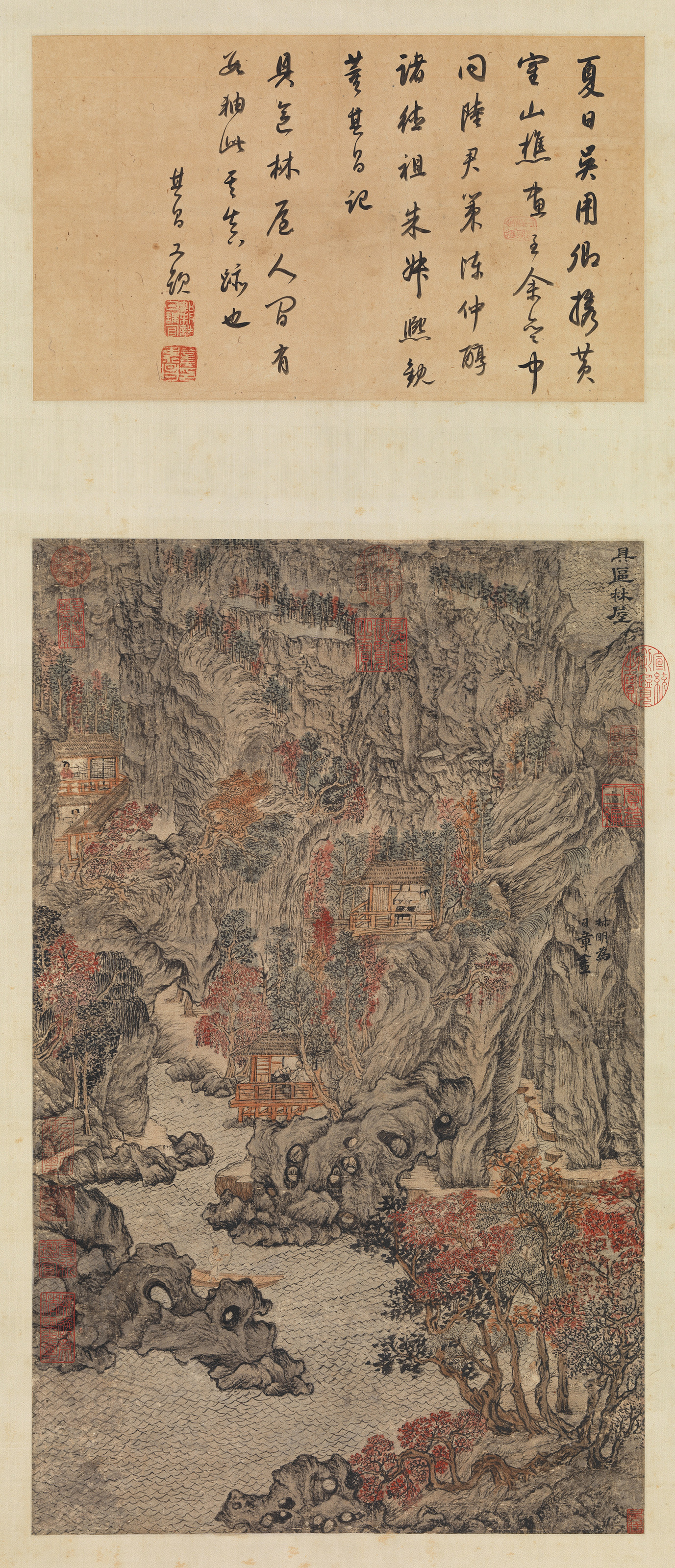 Forest Grotto in Juqu, 1370 — Wang Meng,
