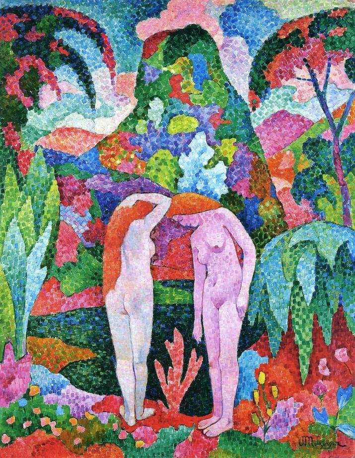 Bathers Two Nudes in an Exotic Landscape